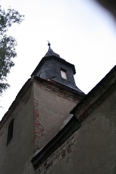 Turm vor der Sanierung (2005) | Foto: Thomas Weinbrecht